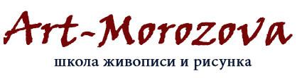 (c) Art-morozova.ru