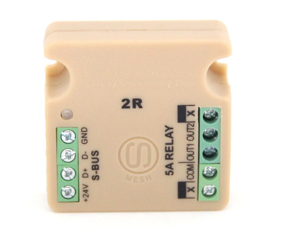2R mini Relay Moudule 2A (2)