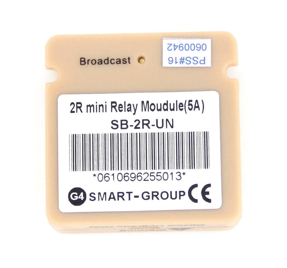 2R mini Relay Moudule 2A (1)