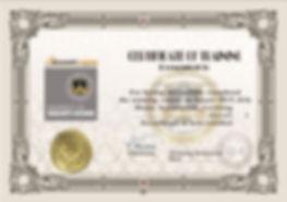 Smart Home University Training Certificate