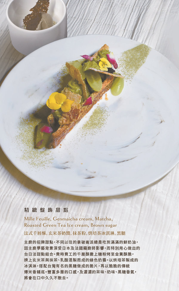 2021-春季菜單-大檔_Page_14.jpg