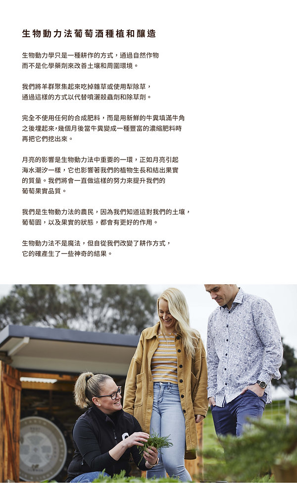 2021-酒單-3_Page_08.jpg