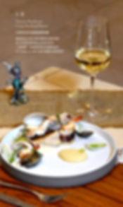 2020-春季菜單-印刷_Page_16.jpg