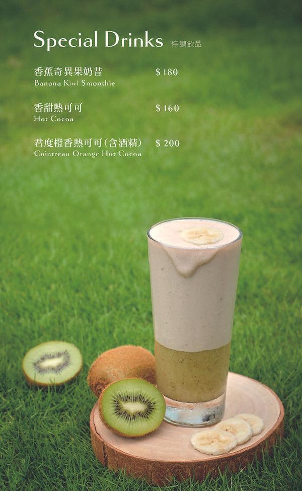 2020-春季菜單-印刷_Page_28.jpg