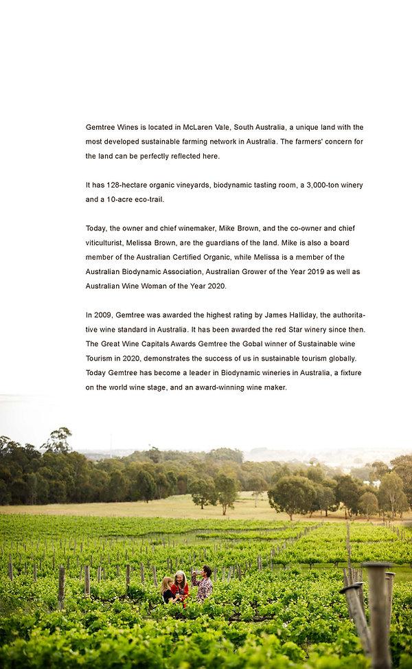 2021-酒單-3_Page_07.jpg