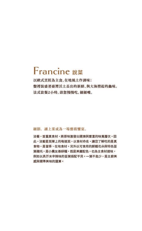 2021-冬季菜單-2_Page_05.jpg