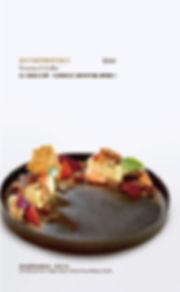 2020-下午茶菜單_8.jpg