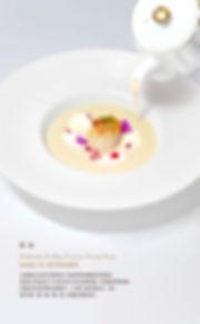 2020-春季菜單-印刷_Page_10.jpg