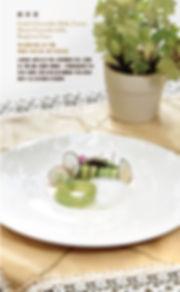 2020-春季菜單-3_6.jpg