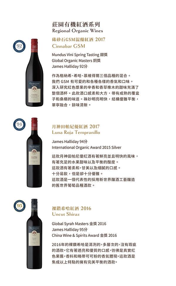 2021-酒單-3_Page_12.jpg
