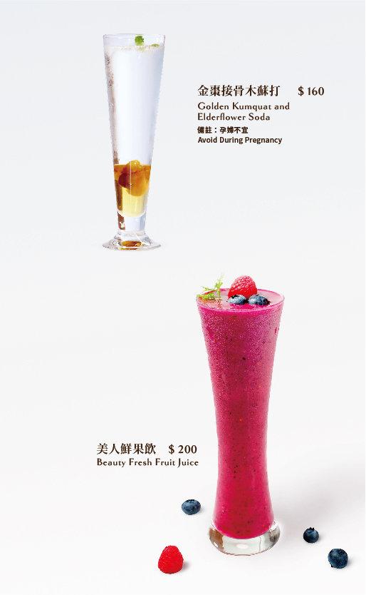 2020-下午茶菜單_11.jpg