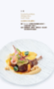 2020-春季菜單-3_11.jpg