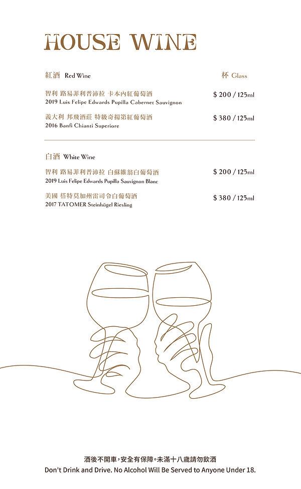 2020-春季酒單-咖啡_1.jpg