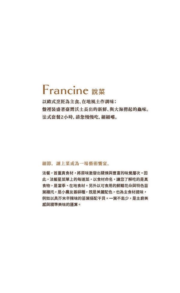 2020-春季菜單-印刷_Page_07.jpg