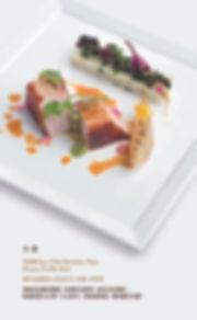 2020-春季菜單-印刷_Page_14.jpg