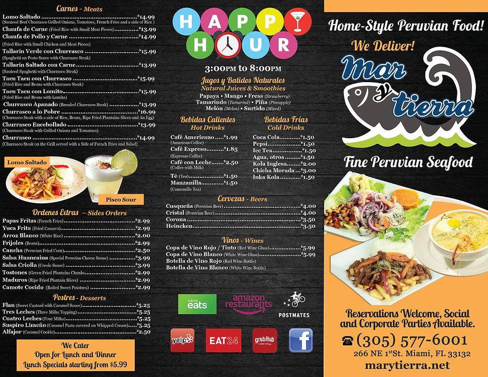 e-menu mar1.jpg