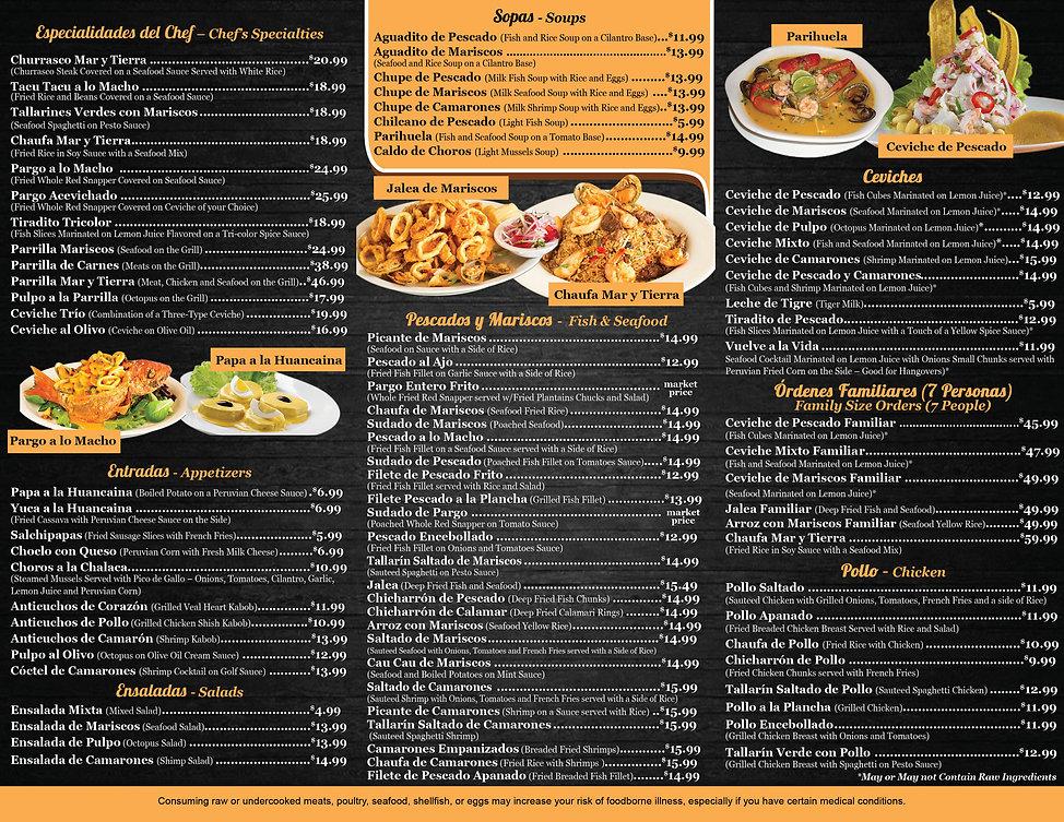 e-menu mar2.jpg
