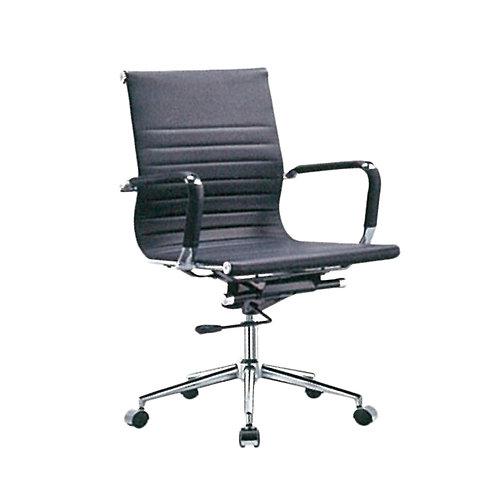 Office Chair (OCPBL#01)