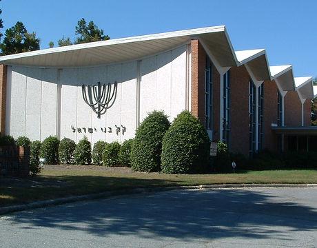 Synagogue Photo.JPG