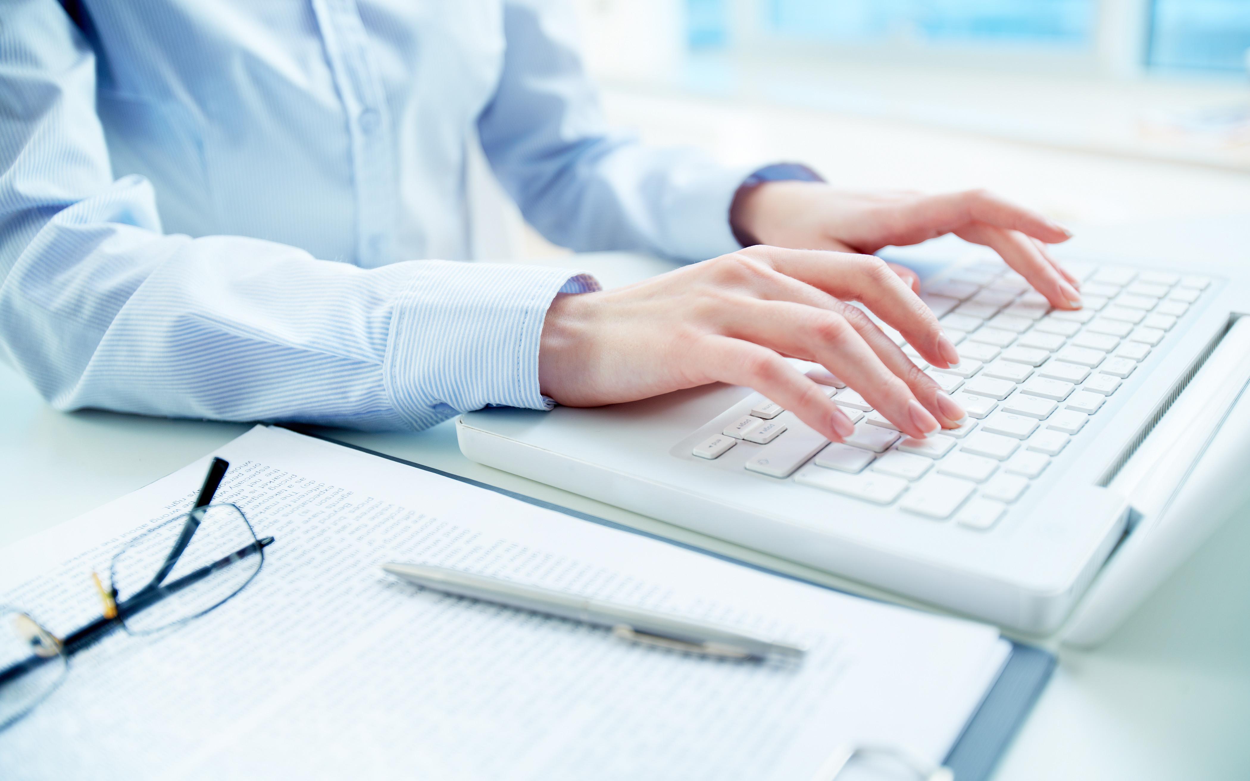 Médiathèque Accès Informatique