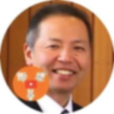 安部尚登先生