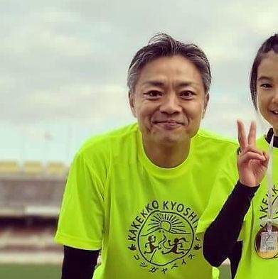松田タカシ先生