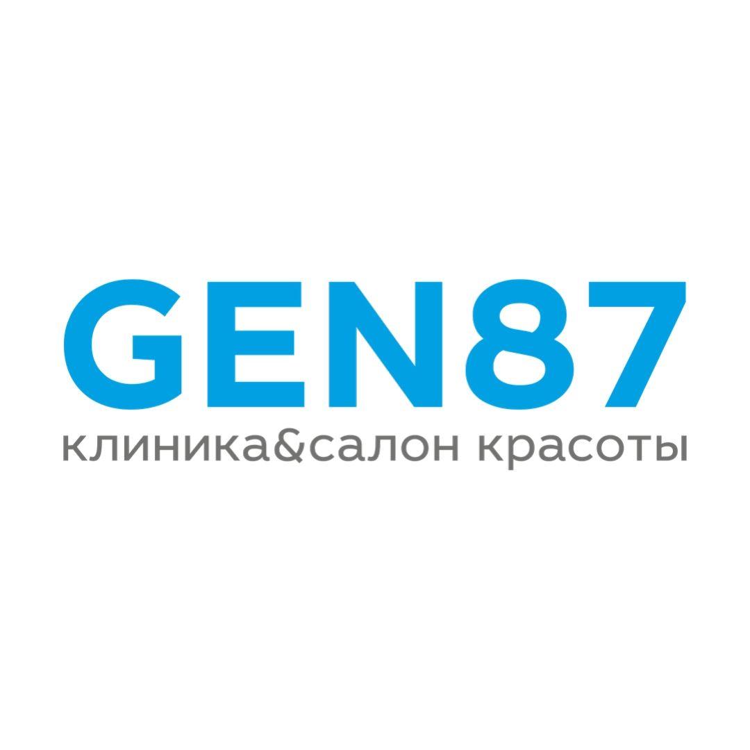 Сеть клиник и салонов Gen87