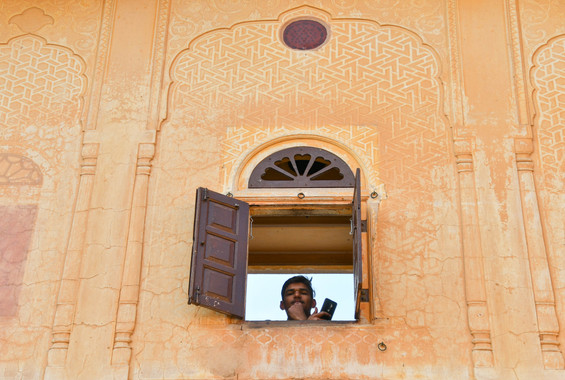 Window to the Future, Udaipur