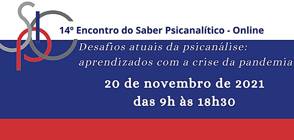 20 de novembro de 2021 das 9h às 18h30 (1).png