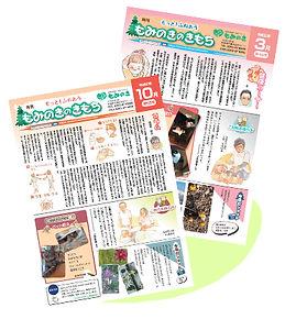 item_001.jpg