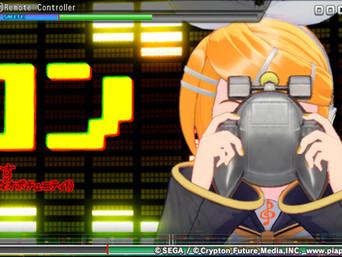 [Review] Hatsune Miku : Project DIVA Mega Mix (Nintendo Switch)