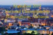 Birmingham 2.jpg
