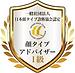 15-2_顔タイプアドバイザー1級バナー(小).png