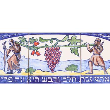 אריחי בצלאל