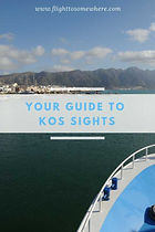 Guide to Kos sights