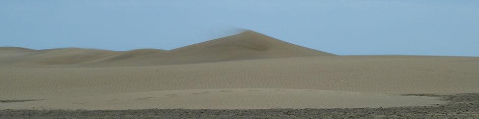 Guide to Gran Canaria sights - Maspalomas dunes