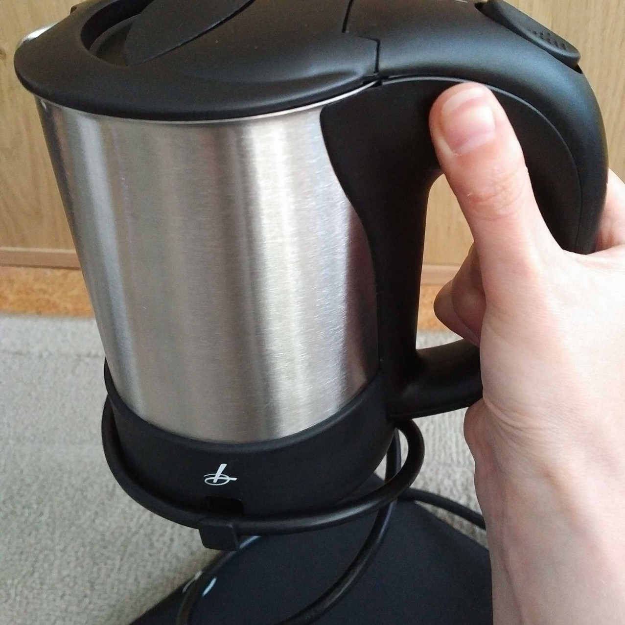 Best travel kettle - Lakeland in the hand