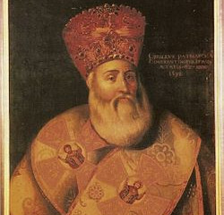 16. Cyril Lucaris: The Patriarch who tried to Reform the Eastern Church