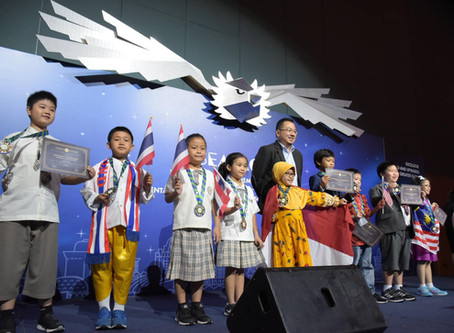 Global Recognition for Southeast Asian Mathematical Olympiad (SEAMO) Competitors
