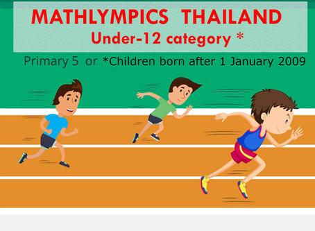 MATHLYMPICS 2020