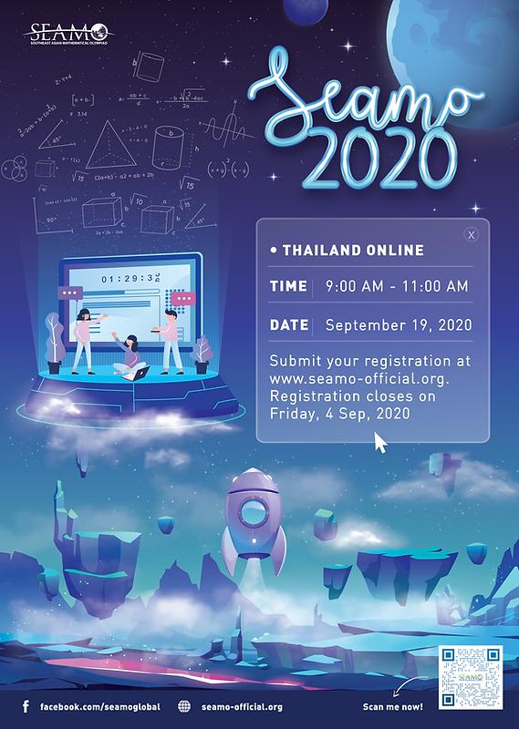 seamo-2020-thailand-01.png
