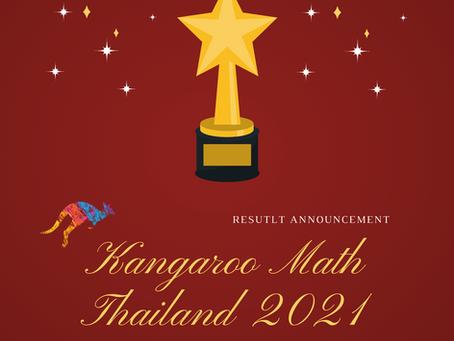 Kangaroo Math Thailand (KMT) 2021 Results