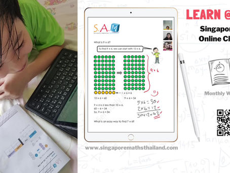 Open NOW! Online Class for Primary Level
