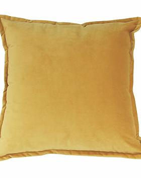 mustard cushion.webp