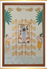 Srinathji Seva