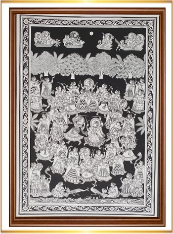 Radha Krishna Raas