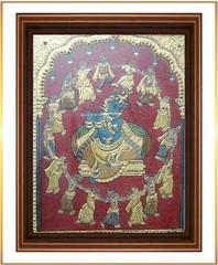 Krishna Raas 3