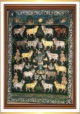 Gopashthmi Antique 2
