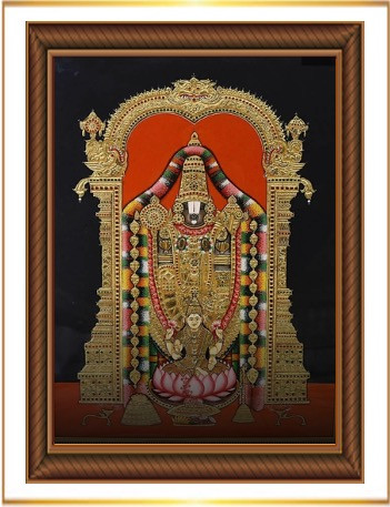Tirupati Balaji 2