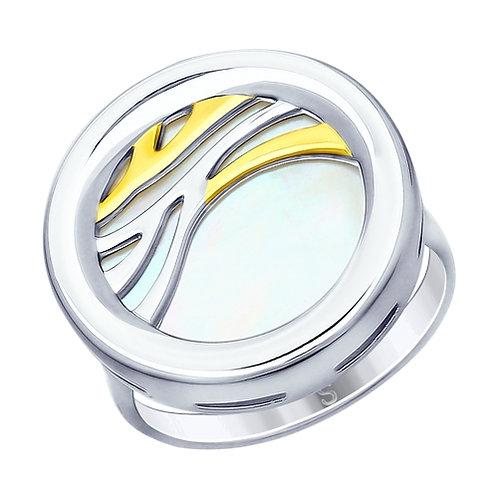 Кольцо из золочёного серебра с перламутром